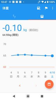 Screenshot (2021_04_10 10_47_35).png