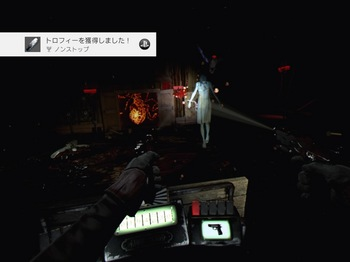Until Dawn_ Rush of Blood_20170918014129.jpg